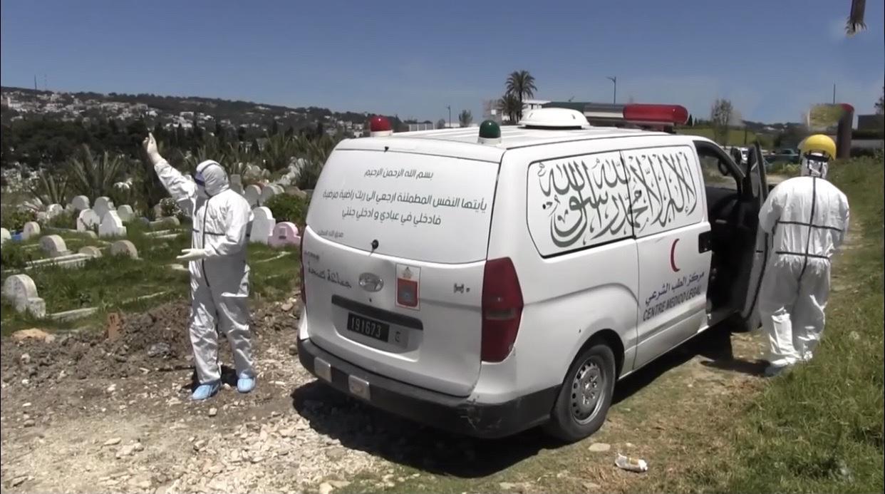 صورة وزارة الداخلية تؤكد على ضرورة عدم تجاوز 10 أشخاص في مراسم الدفن