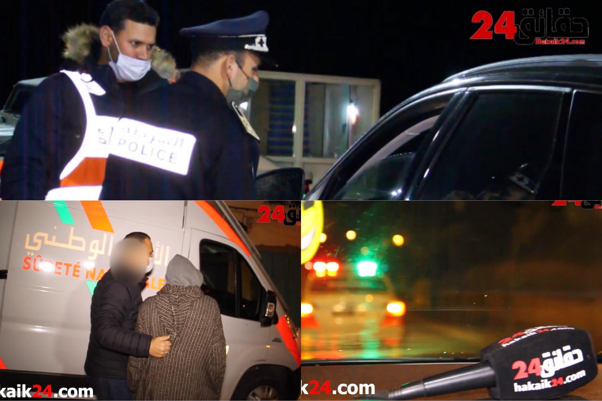 صورة مراقبة أمن شفشاون لتطبيق حظر التجوال الليلي .. تدخلات واعتقالات للمخالفين
