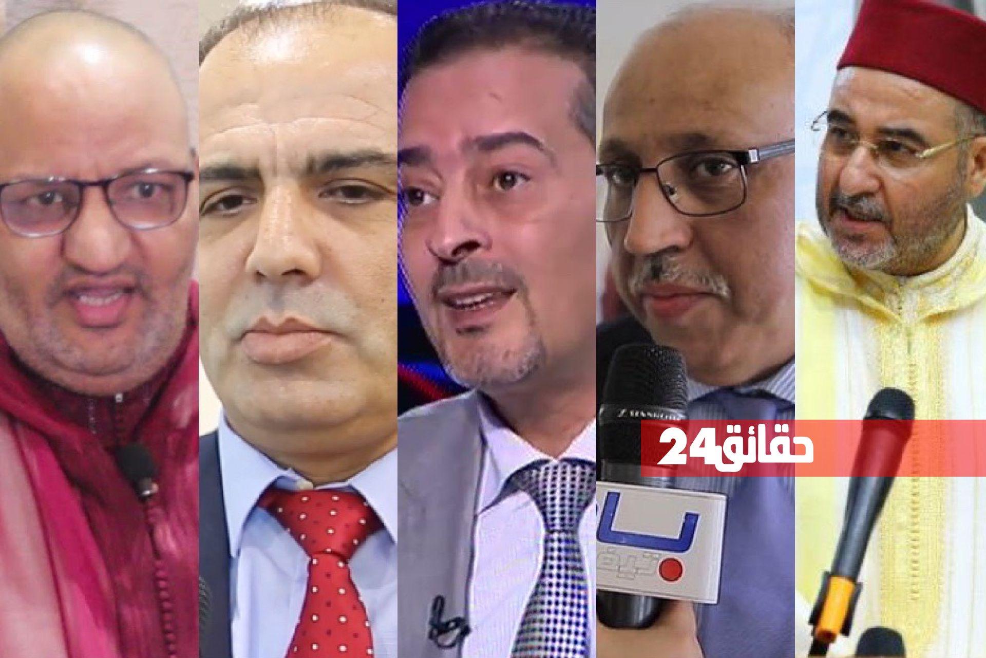 """صورة """"البام"""" يطرد 8 برلمانيين من مجلسي النواب والمستشارين"""
