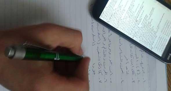 صورة حجز هواتف وسماعات لاسلكية .. توقيف 61 مترشحا من الأحرار متورطين بعمليات غش في امتحانات الباكالوريا