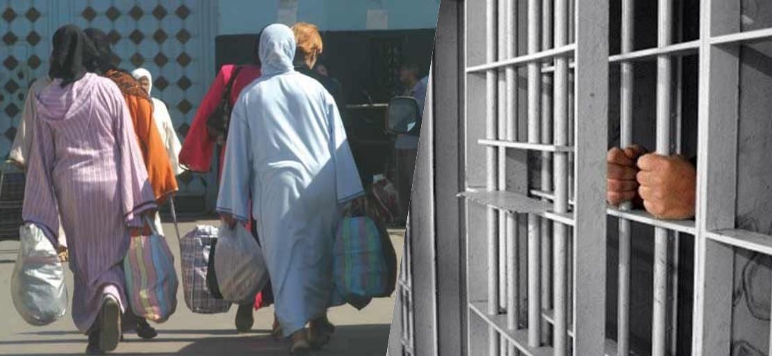"""صورة السماح للسجناء بتلقي """"القفة"""" خلال أيام العيد"""