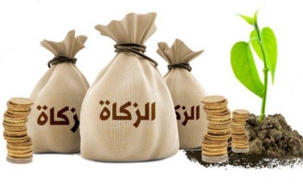 صورة المجلس العلمي الأعلى يحدد زكاة الفطر في مبلغ 15 درهم