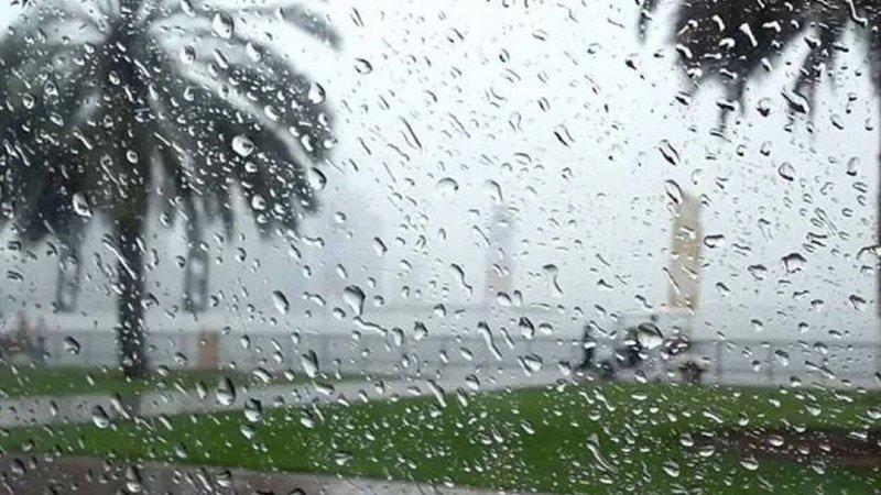 صورة طقس الاثنين | أمطار وسحب كثيفة في عدد من مناطق المملكة