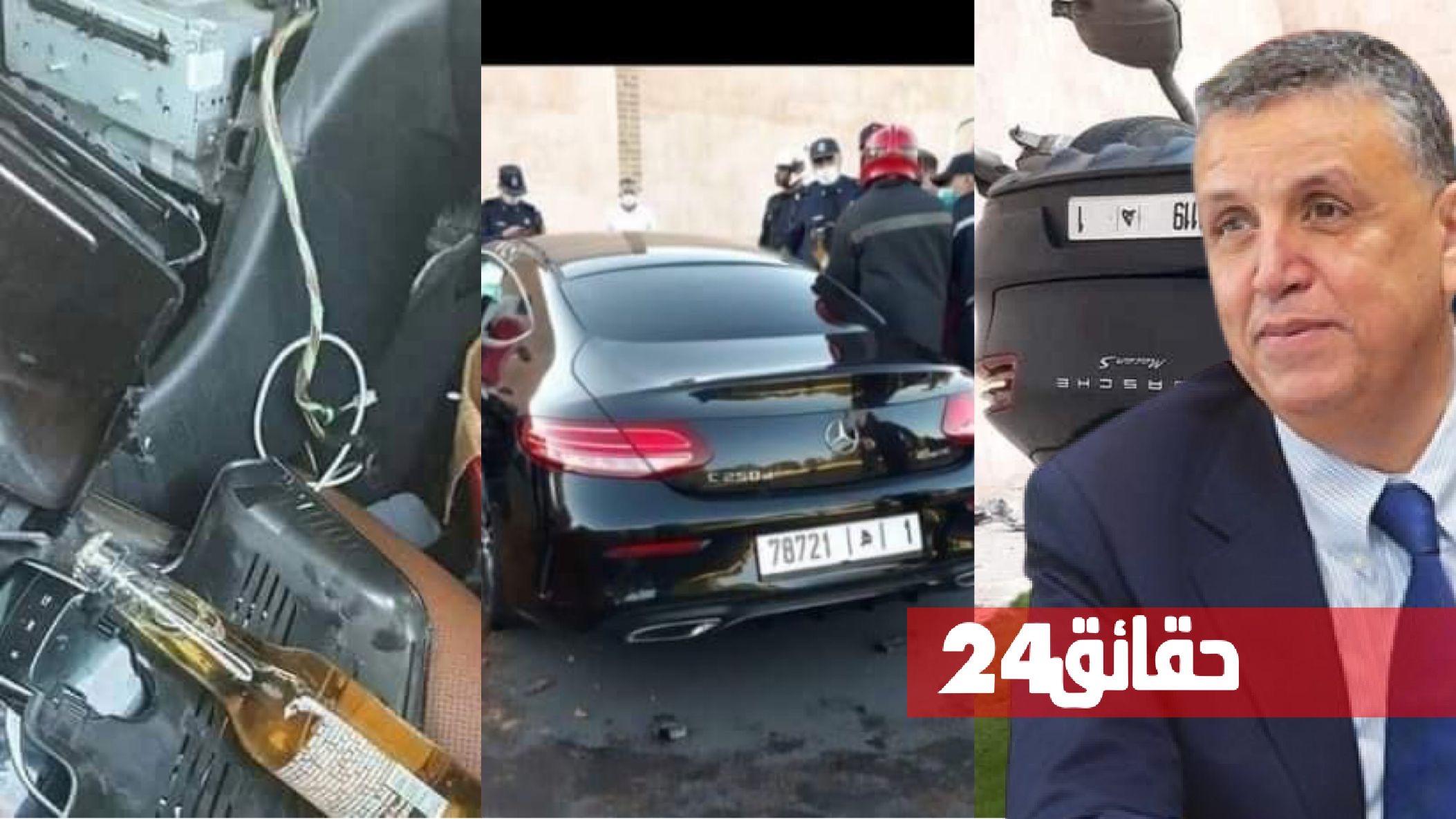 صورة الأصالة والمعاصرة يكشف حقيقة حادث أمينه العام وهبي