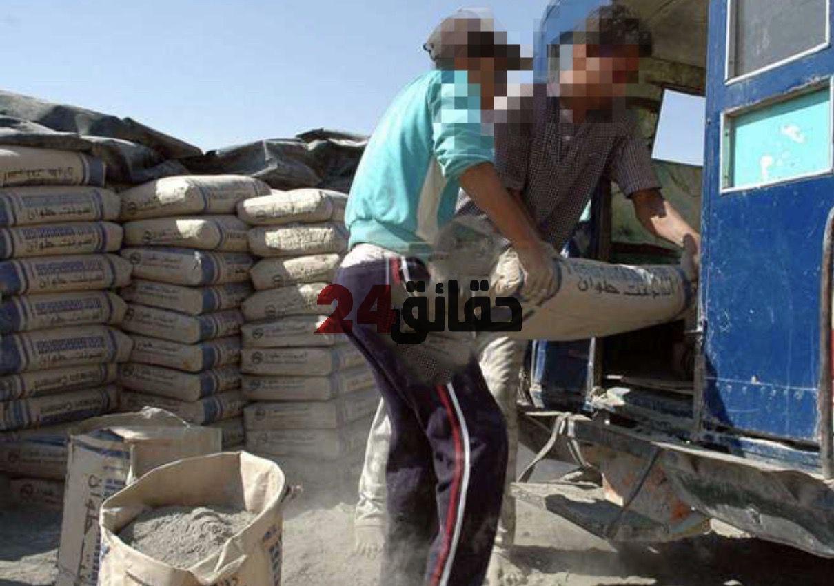 صورة نشطاء يطالبون معامل الإسمنت بنقص 25 كلغ من كيس تخفيفا على عمال البناء