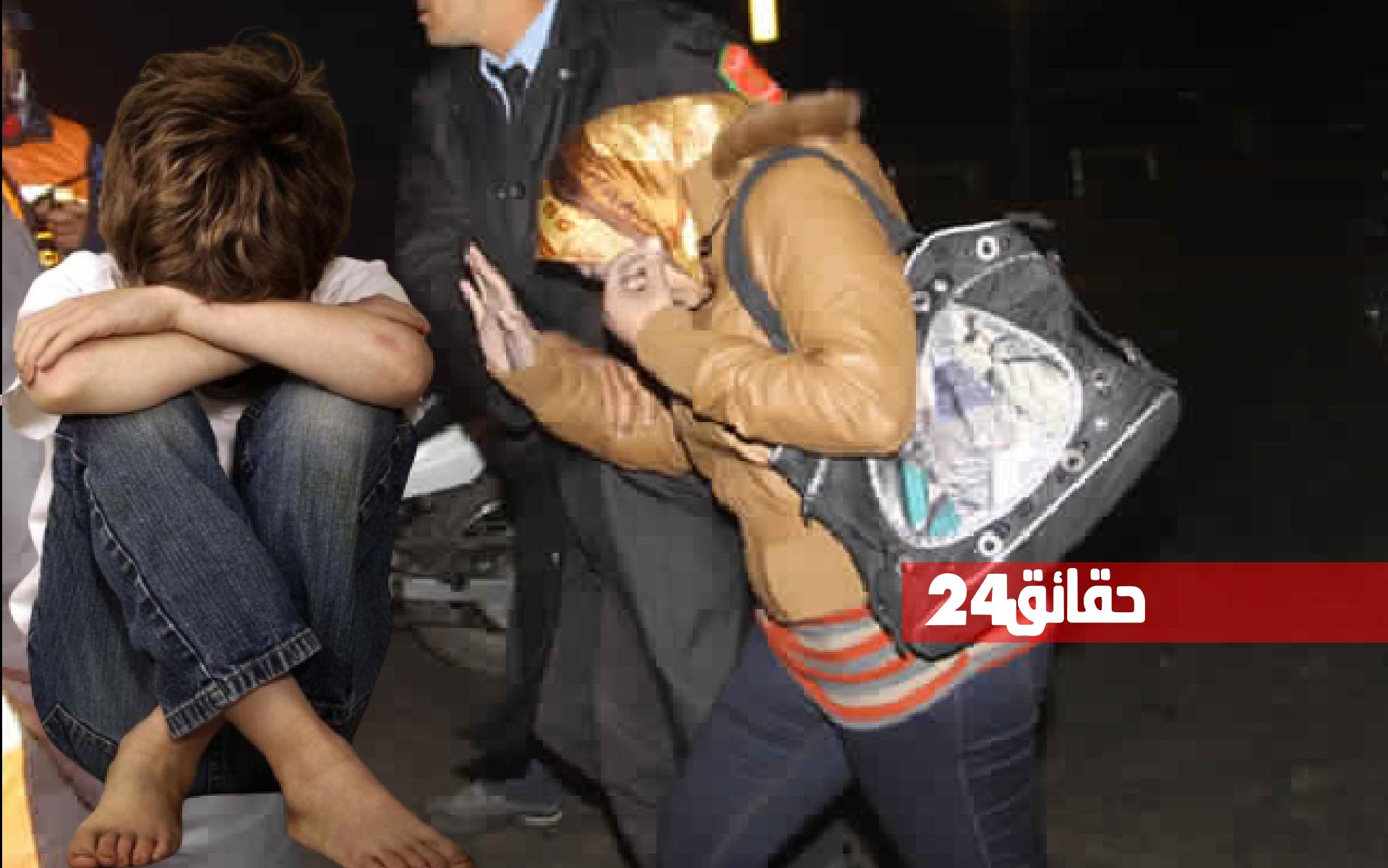 صورة الناظور .. اعتقال أربعينية مارست الجنس مع طفلها القاصر وصورته
