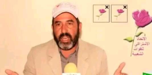 """صورة اشتوكة .. الكاتب المحلي لحزب """"الوردة"""" ببلفاع يقدم استقالته"""