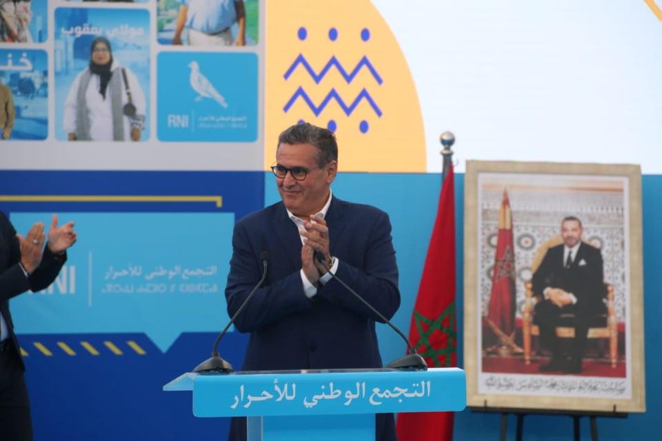 صورة من مراكش.. أخنوش يتبنى إنشاء مؤسسة للزكاة