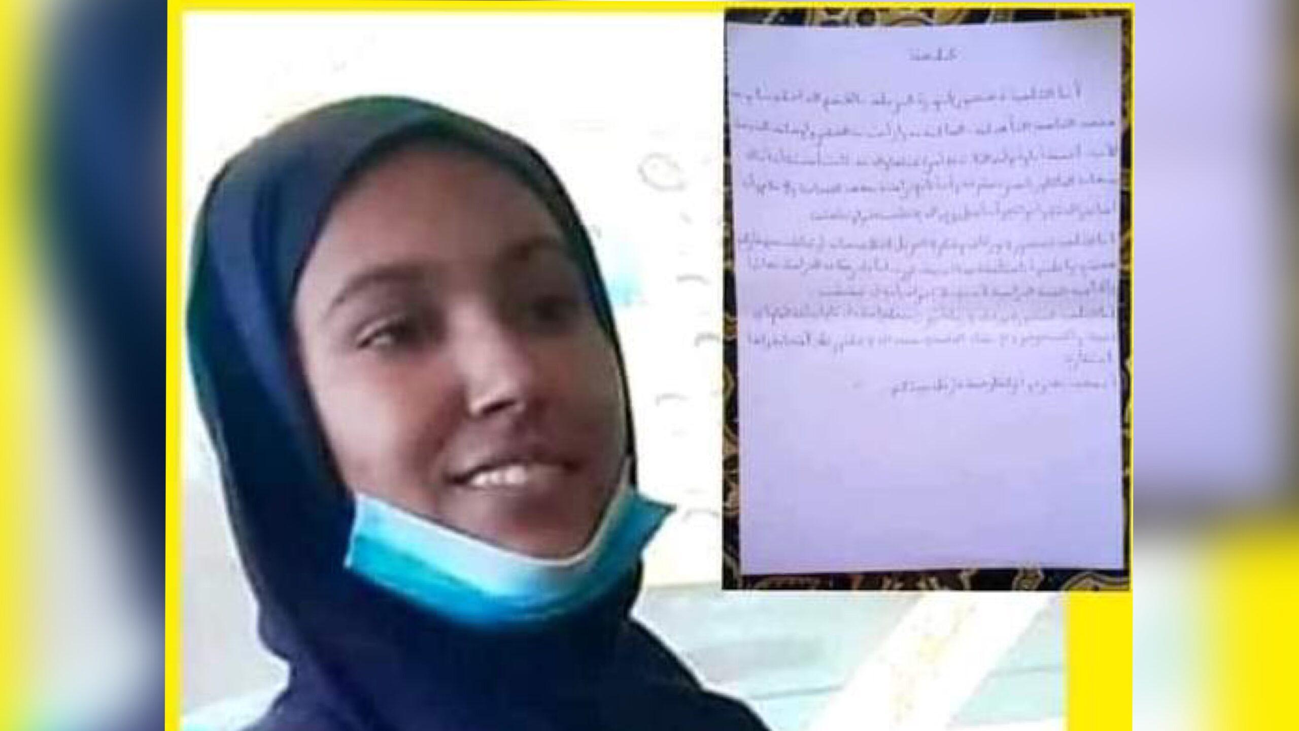 صورة بعد اتهامها بالغش .. تلميذة متفوقة تعلن مغادرة الدراسة في رسالة مؤثرة