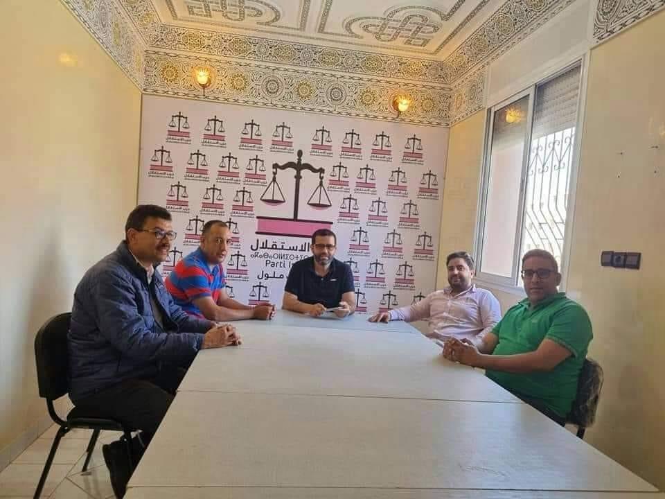 صورة إنزكان .. بيكيز يلتحق رسميا بحزب الإستقلال