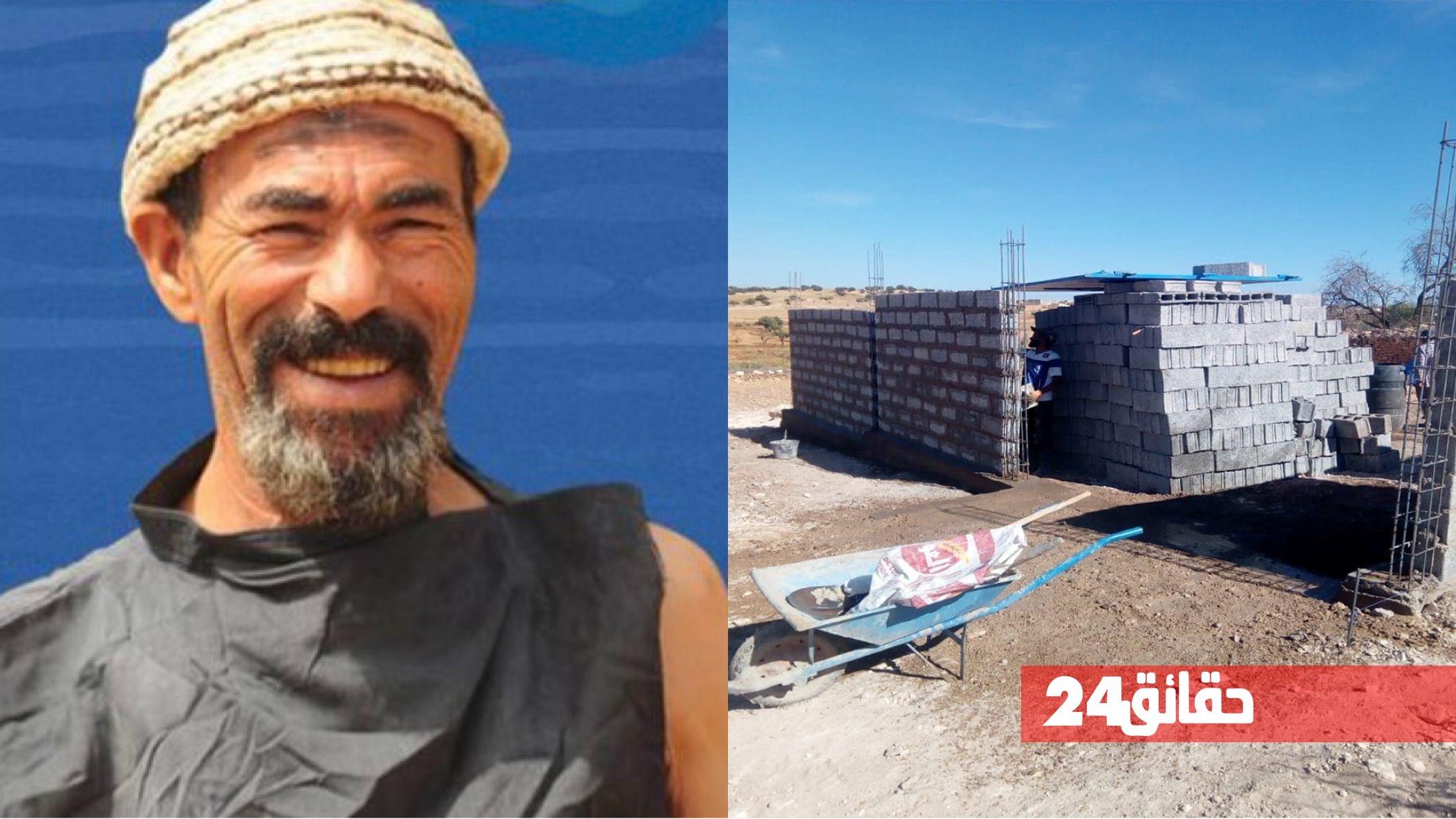 صورة ممثلون وفنانون يدعمون الكوميدي الأمازيغي مبارك العطاش ويساهمون في بناء منزله