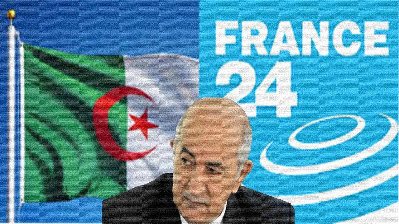 صورة الجزائر تطرد قناة فرانس24