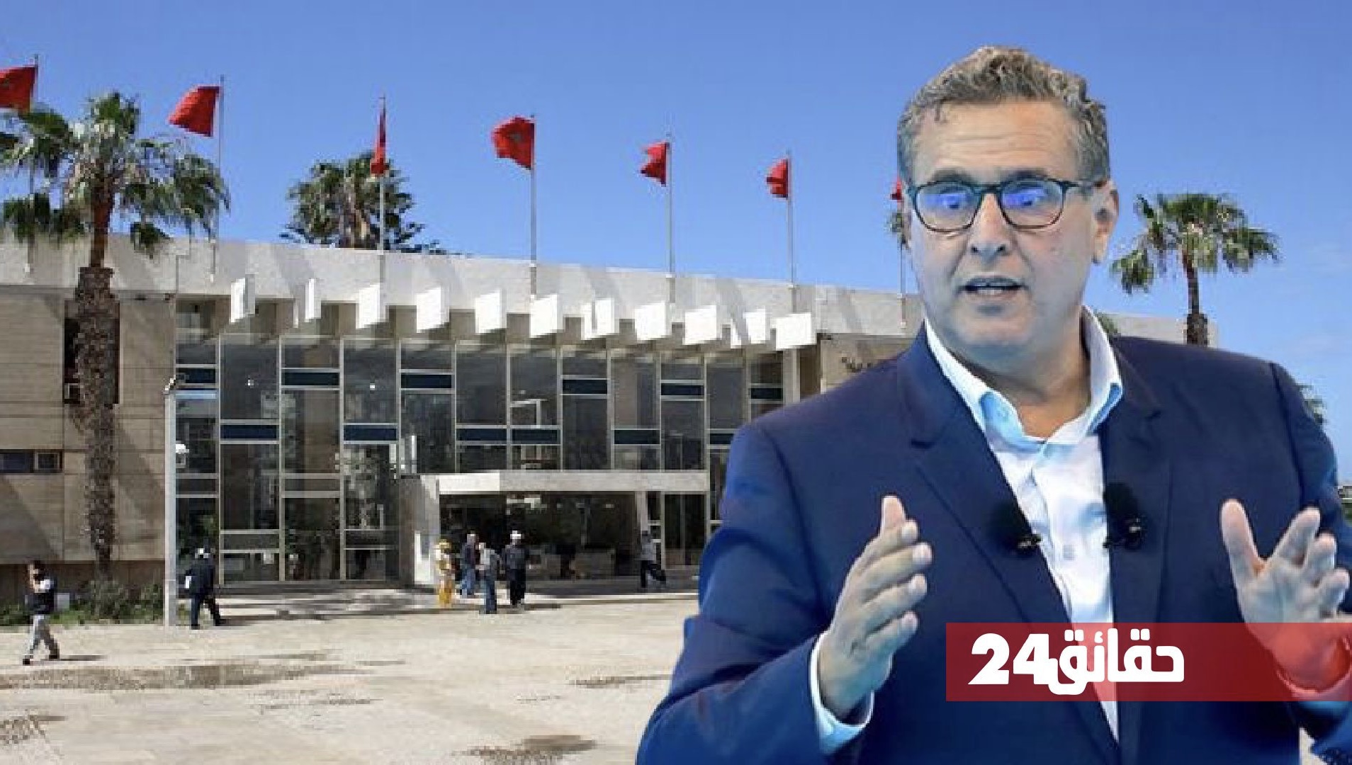 صورة أخنوش يخوض الإنتخابات الجماعية لرئاسة بلدية أكادير