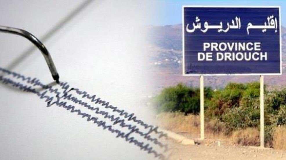 صورة هزة أرضية بقوة 4.6 درجات بإقليم الدريوش