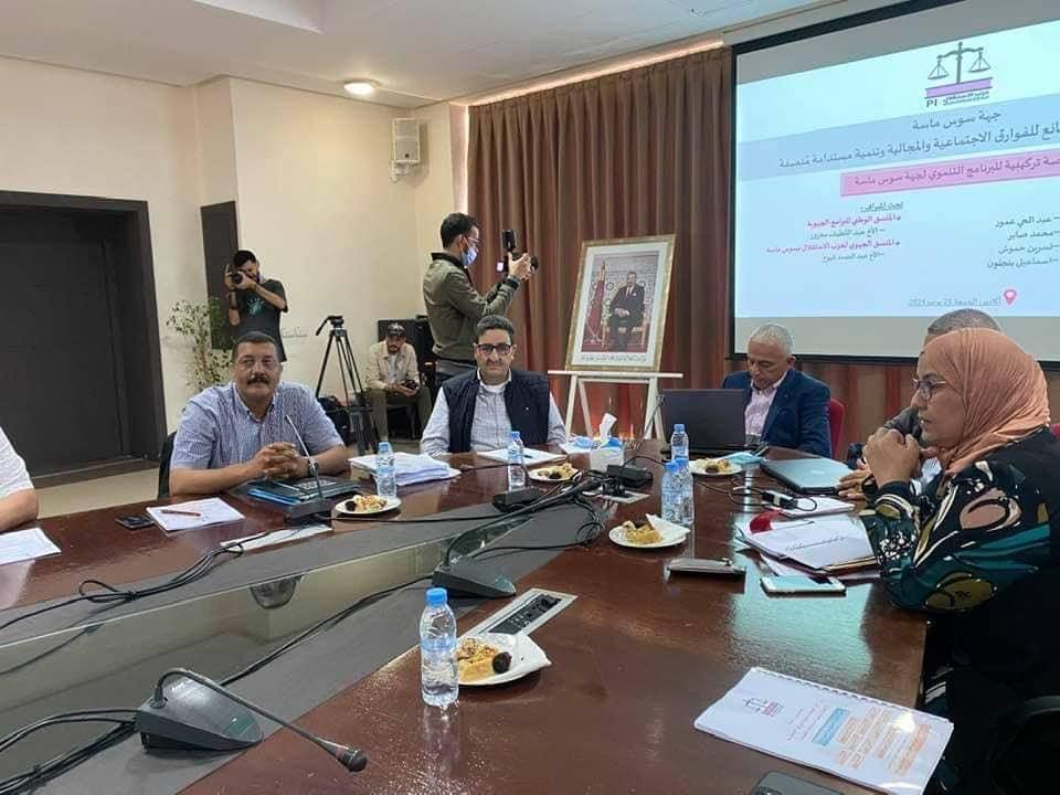 صورة أكادير | حزب الإستقلال يعطي تصوره حول البرنامج التنموي لجهة سوس ماسة