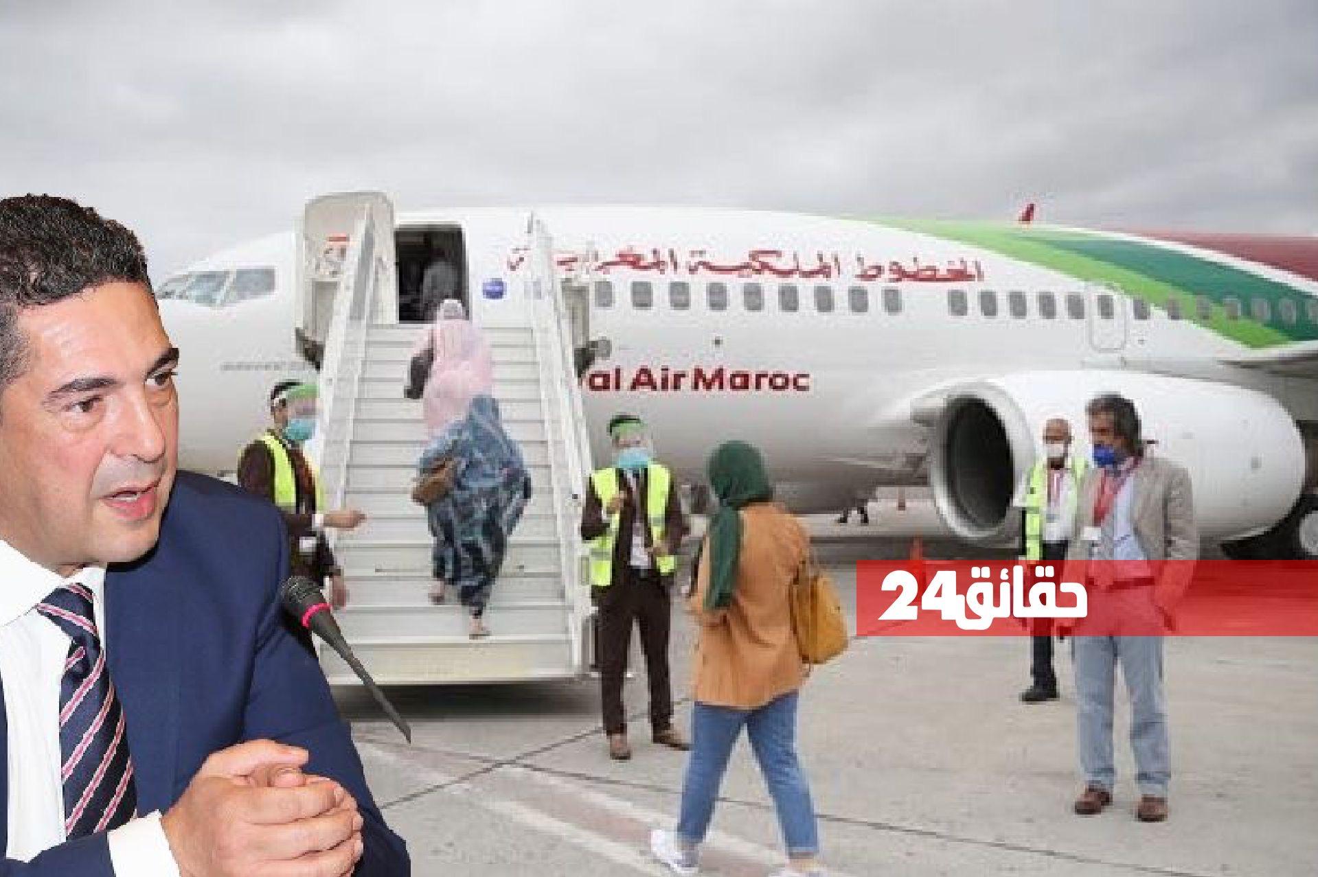 صورة وزارة أمزازي تخصص تذاكر مجانية لطلبة الاقسام التحضرية من و إلى فرنسا