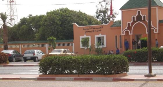 صورة تجميد رخص البناء بجماعة سيدي بيبي .. المعارضة توضح