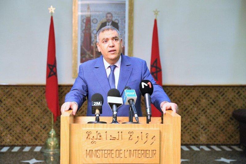 صورة رسميا .. وزارة الداخلية تمنع تسمية هذه الألقاب  (سيدي . لالة. مولاي)