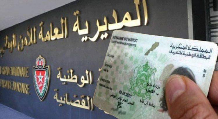 صورة اعتقال فتاة متورطة في تزوير مواعيد إنجاز بطائق التعريف الوطنية