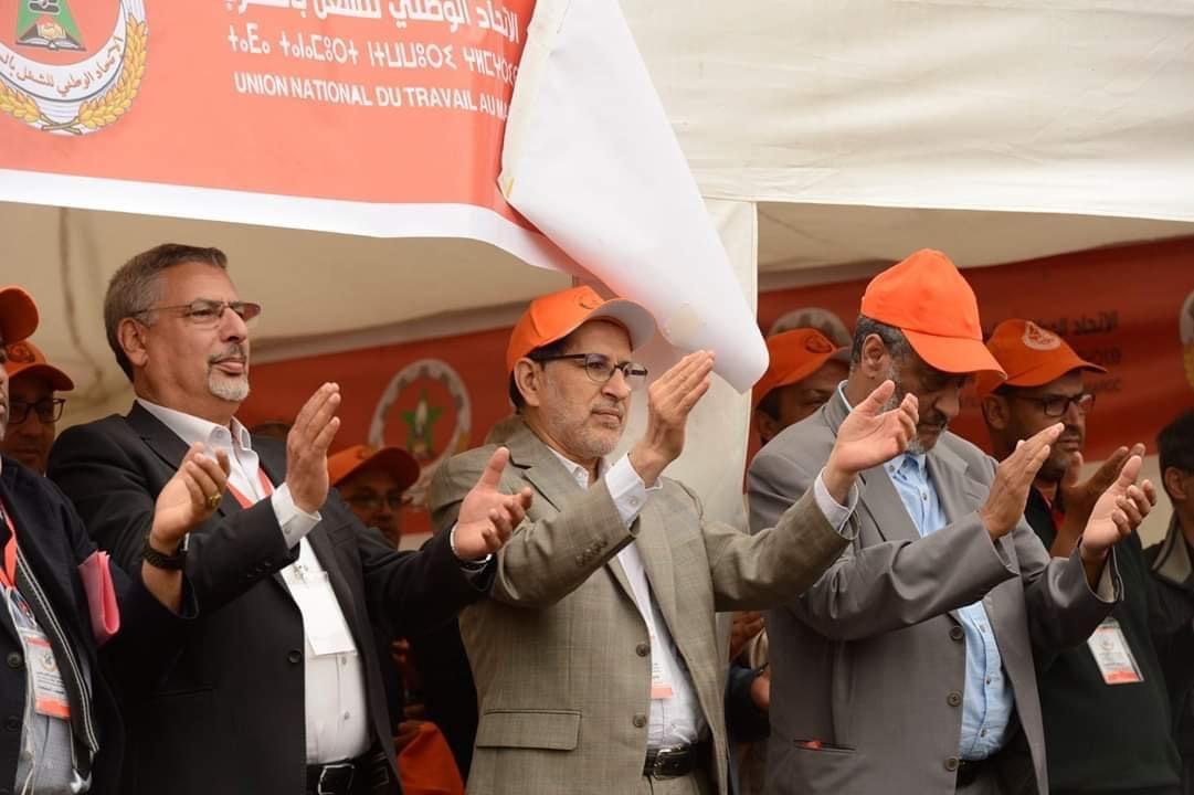 """صورة نقابة """"البجيدي"""" تفشل في انتخابات موظفي التعليم"""