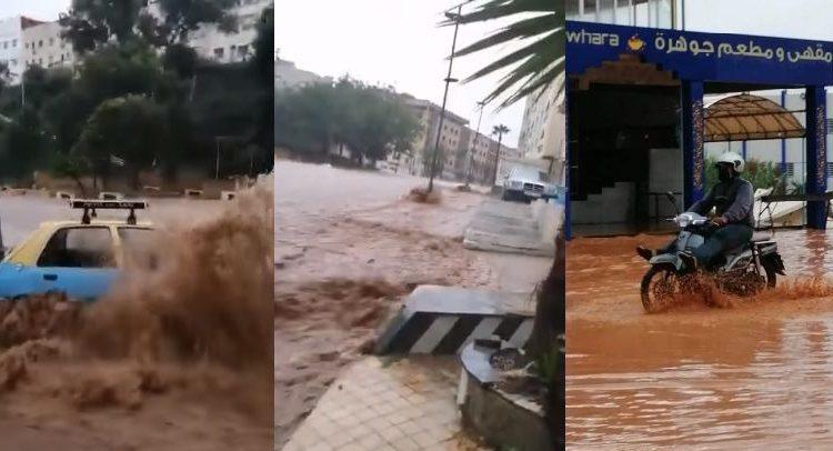 صورة أمطار طوفانية تُغرق مدينة الحسيمة