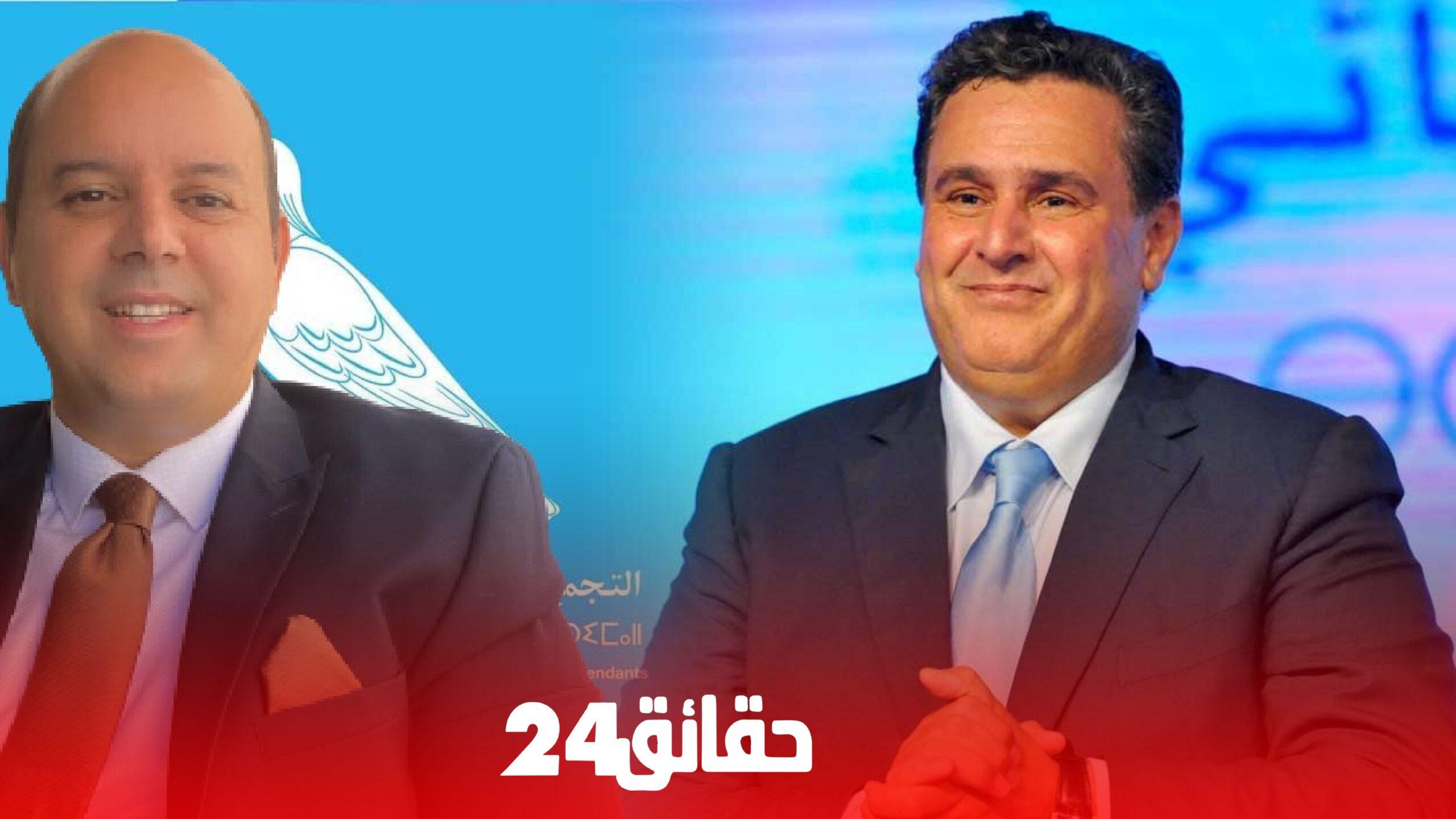 صورة حزب أخنوش يزكي رشيد المعيفي وكيل للائحة بإنزكان
