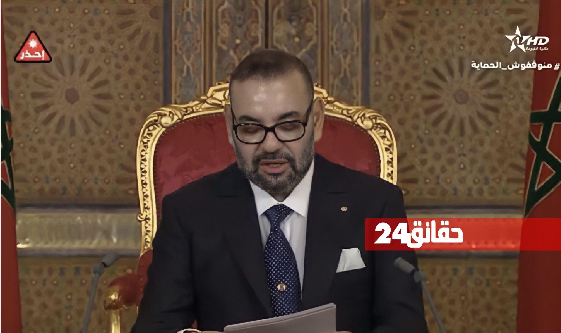 صورة الملك يدعو الجزائر إلى فتح الحدود