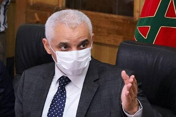 صورة وزير الصحة للمغاربة : سارعو بالتوجه إلى مراكز التلقيح الوضع يزداد خطورة