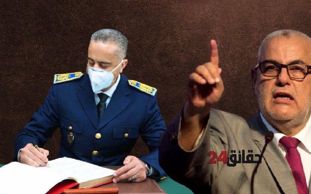 صورة بنكيران : الحموشي أحسن من تولّى الأمن في المغرب