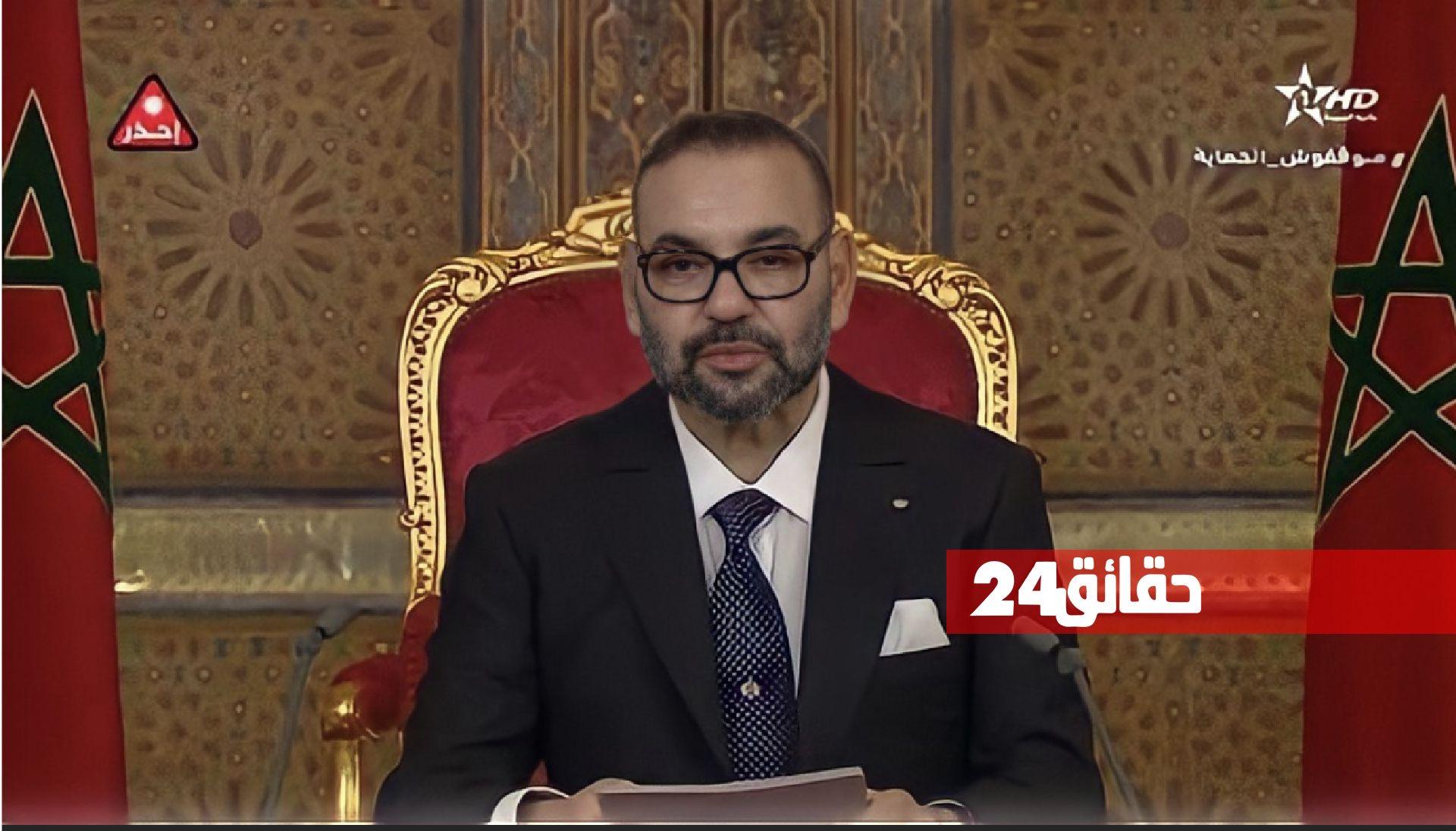 صورة الملك : من حقنا اليوم أن نعتز بنجاح المغرب في معركة الحصول على اللقاح