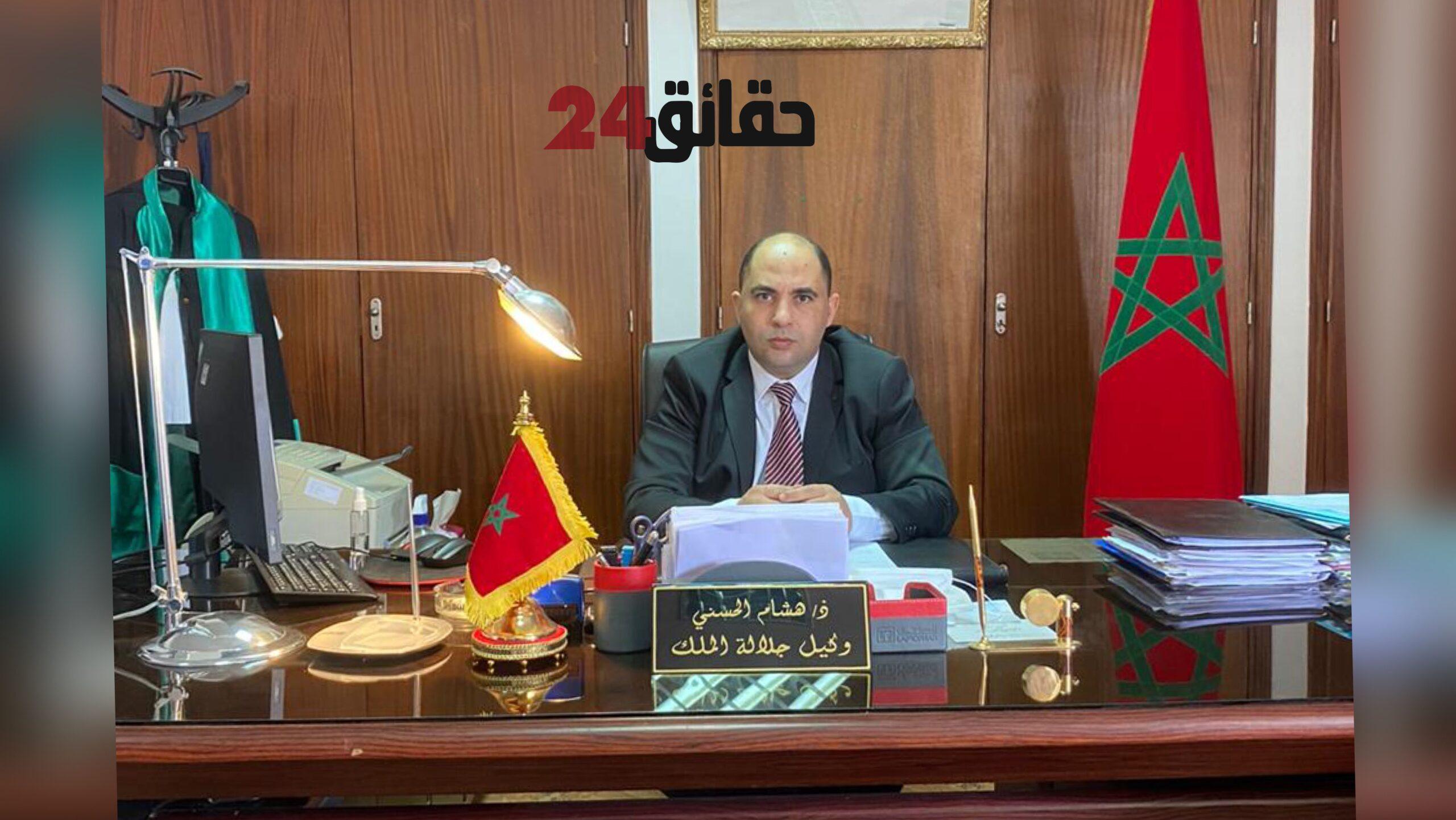 صورة تعيين الأستاذ هشام الحسني وكيلا للملك بابتدائية إنزكان