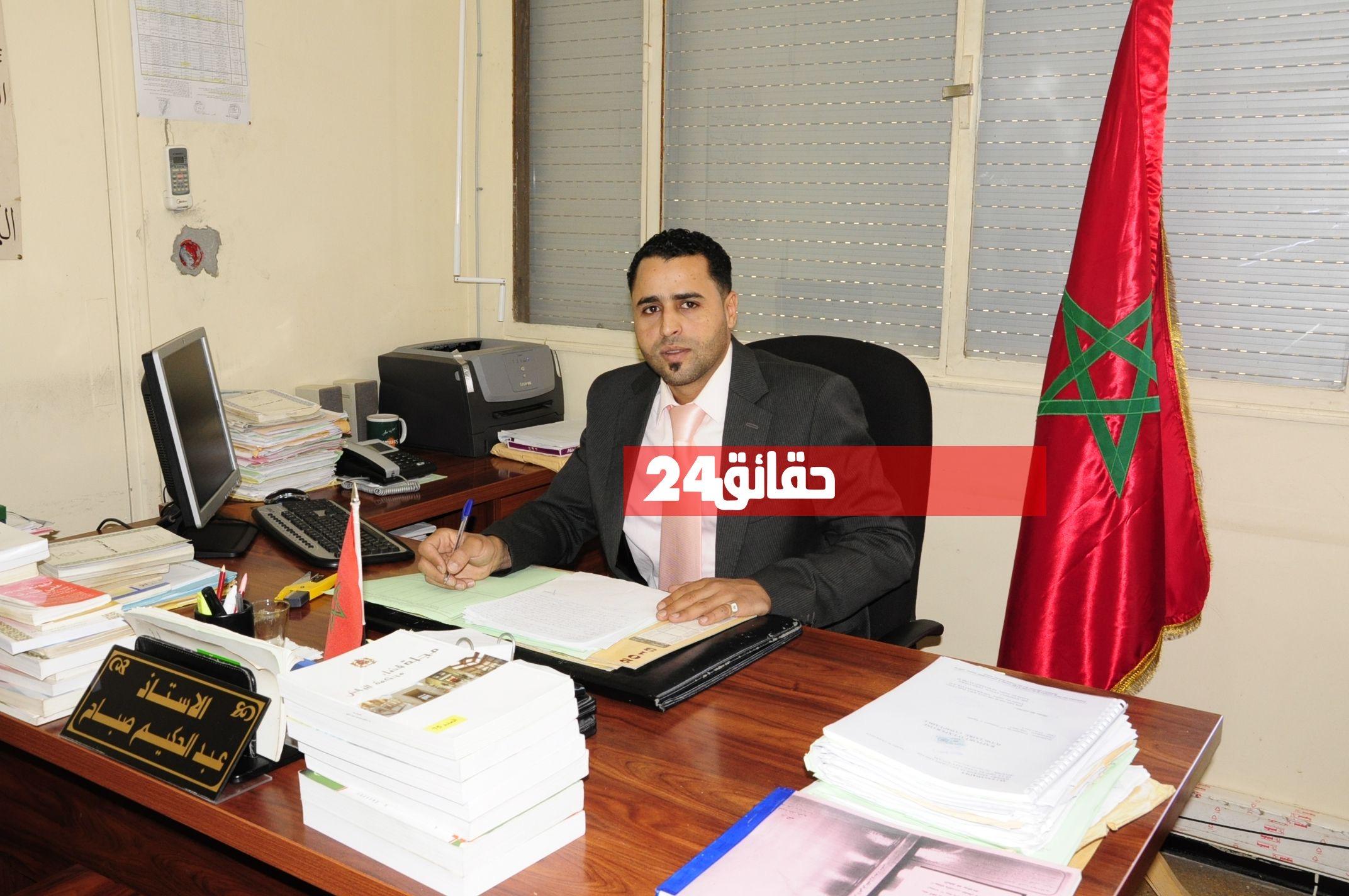 صورة من هو عبد الحكيم صباح الرئيس الجديد للمحكمة الإبتدائية بإنزكان