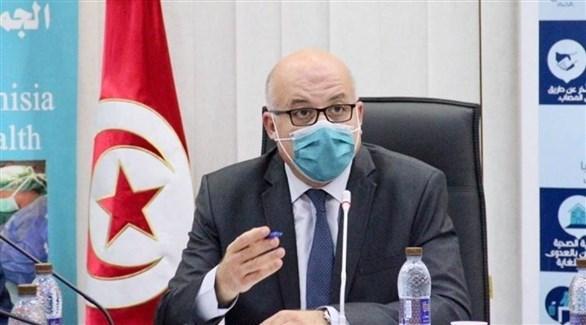 """صورة أزمة """"كورونا"""" تطيح بوزير الصحة التونسي من منصبه"""