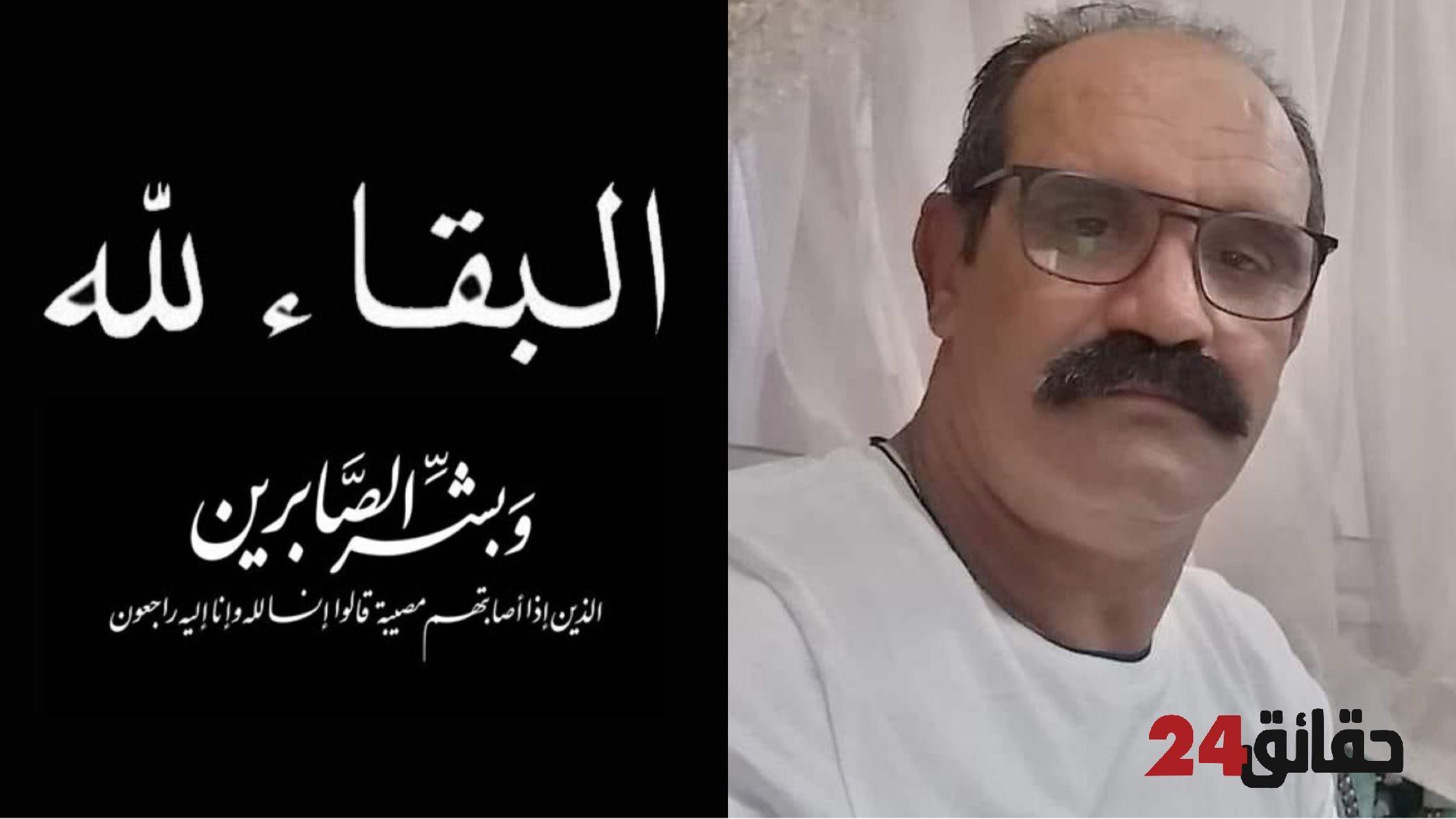 صورة تعزية في وفاة لحسن أديب ضابط أمن بمنطقة أمن إنزكان إثر أزمة صحية
