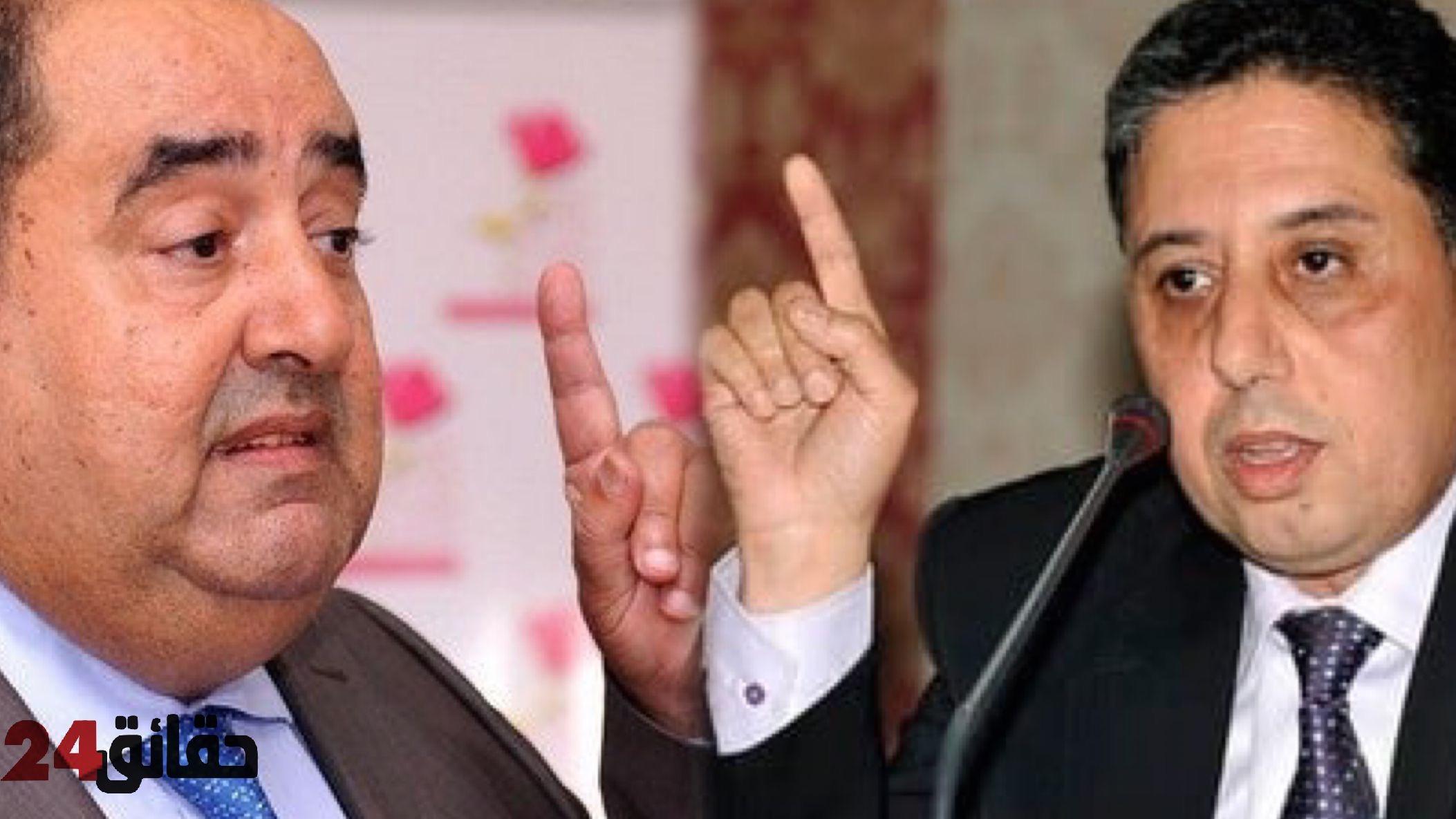 صورة لشكر ينافس بوعيدة في الإنتخابات التشريعية بكلميم