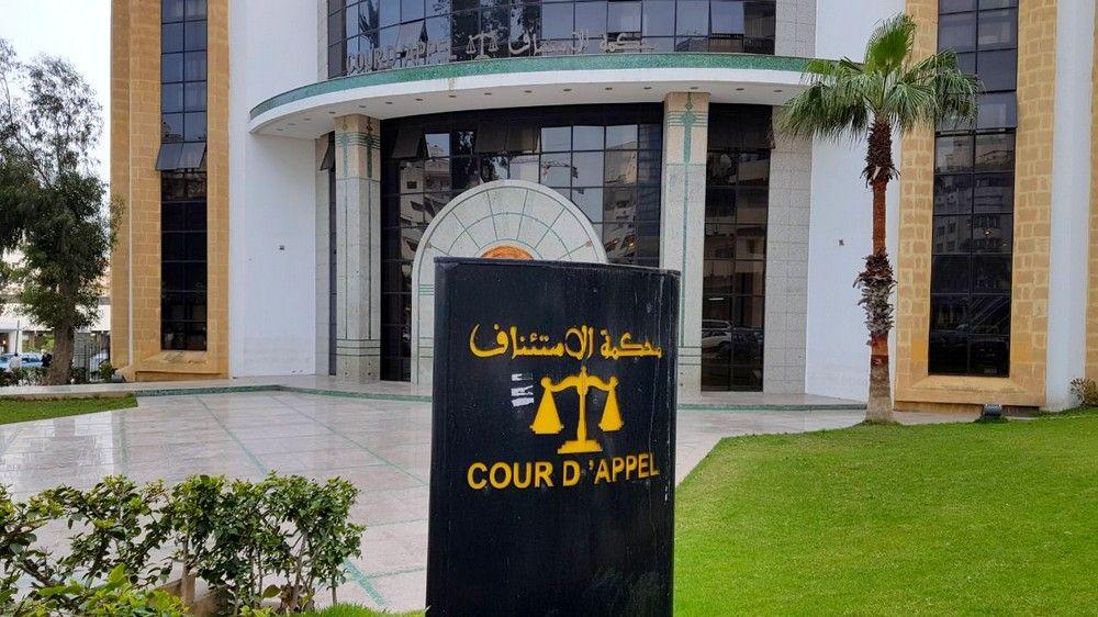 صورة إعفاءات وتعيينات في الهيئة القضائية بجهة الشمال