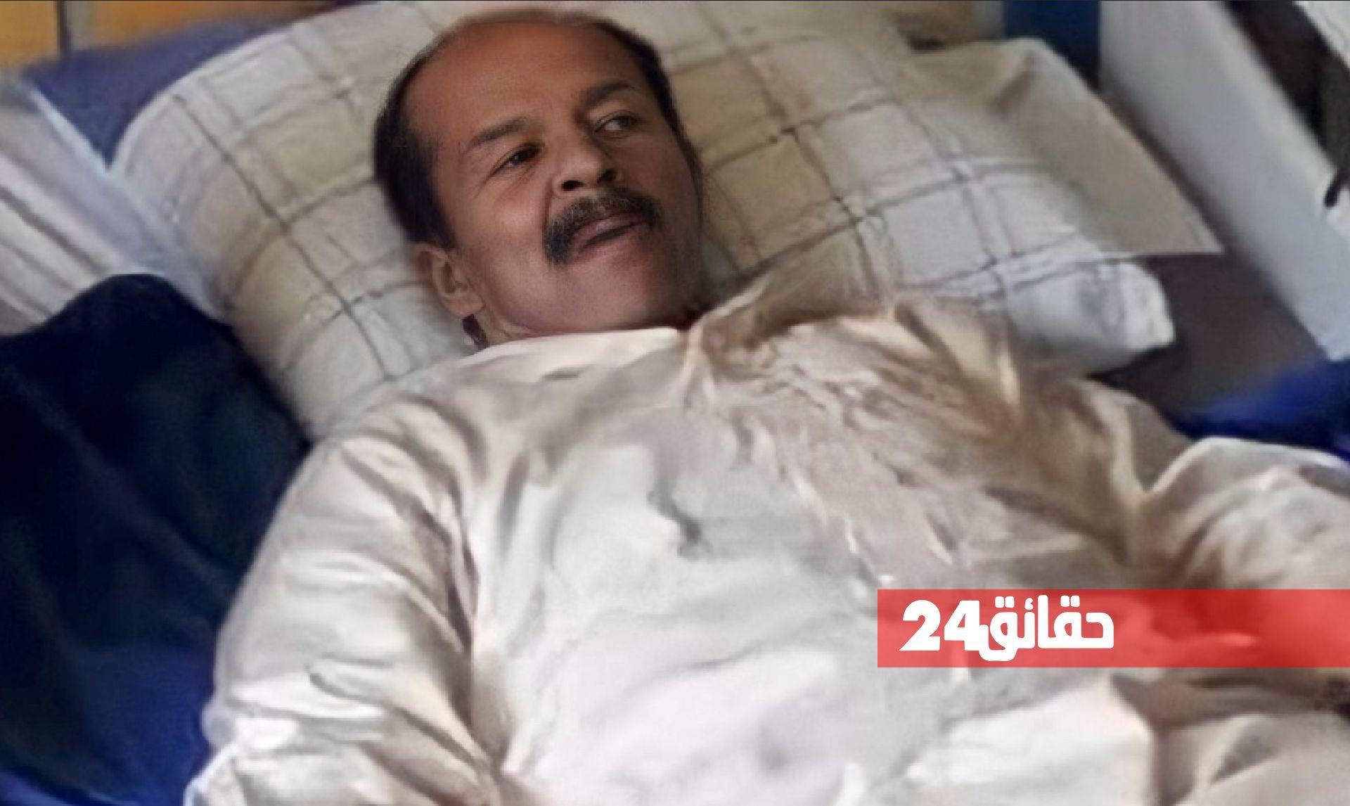 صورة تعزية في وفاة ضابط أمن متاعد بإنزكان