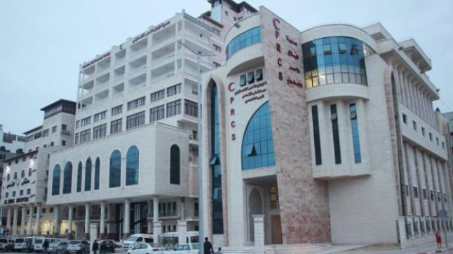 صورة بتمويل من الملك .. المغرب يدشن أكبر مستشفى تخصصي بغزة