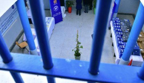 صورة بيع مواد غذائية بمتجر السجن بضعف ثمنها .. إدارة السجن المحلي بتطوان توضح