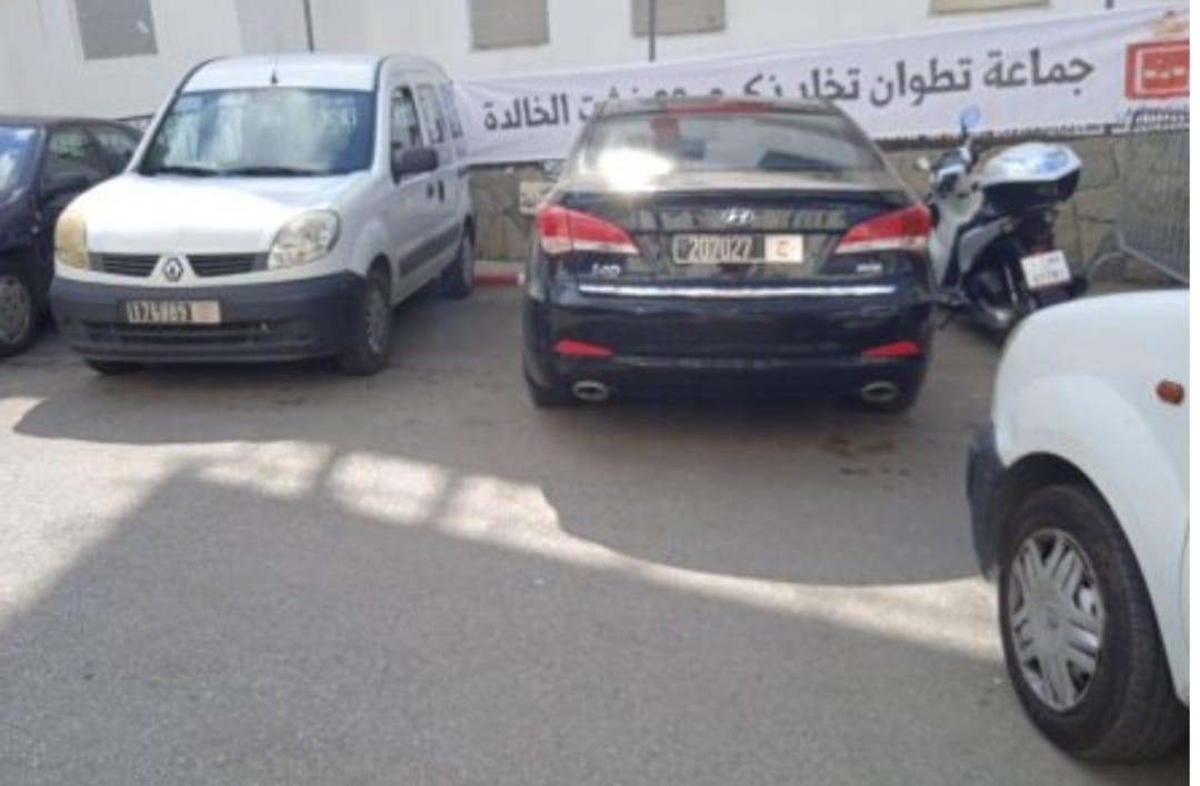 صورة حقوقي يفضح استغلال رئيس جماعة تطوان ووكيل اللائحة الجهوية للبيجيدي سيارة الدولة في حملته الانتخابية