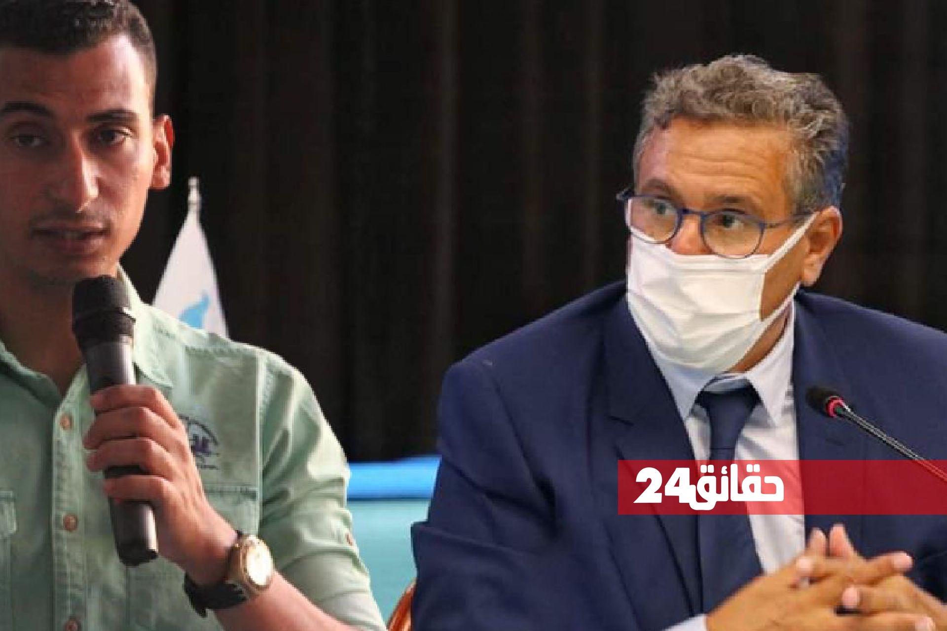 """صورة تجميد عضوية ناشط تجمعي انتقد إقصاءه من لائحة """"أخنوش"""" واستقطب 1200 شخص لحزبه"""