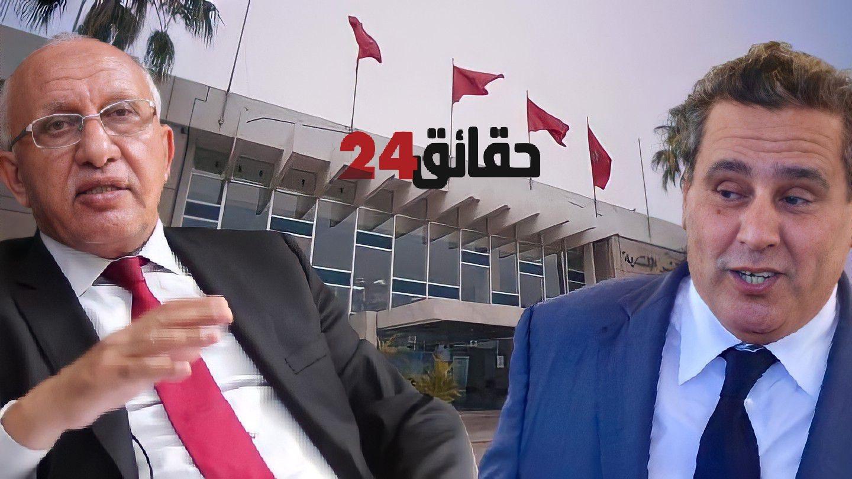 صورة المالوكي : أخنوش لا يميز بين اختصاصات الجماعة ورئاسة الحكومة