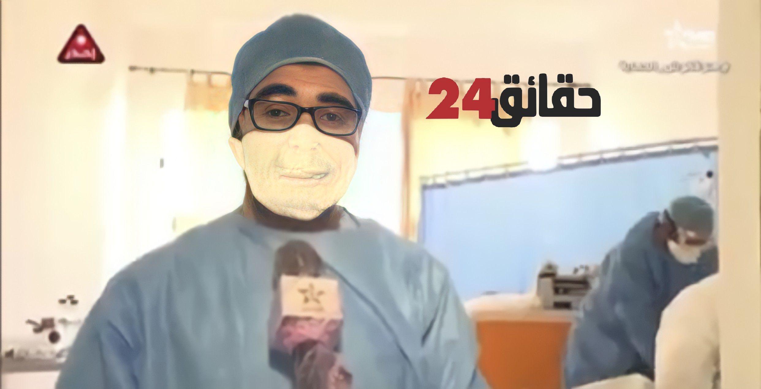 صورة ترك مريضا يصارع الموت ليدلي بتصريح للإعلام .. إدارة المستشفى توضح