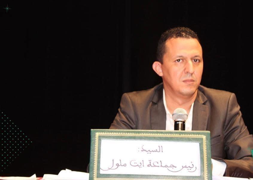صورة هشام قيسوني رئيساً للمجلس الجماعي لأيت ملول
