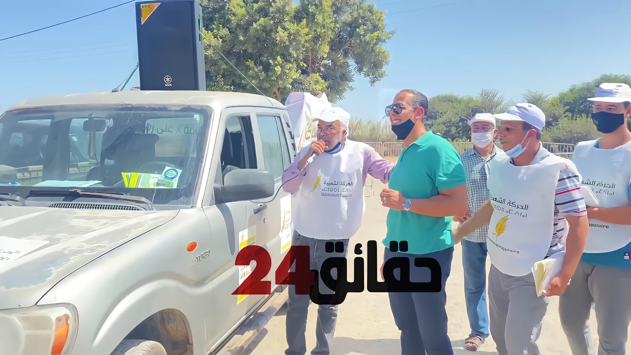 صورة البطل العالمي مصطفى لخصم رئيسا لجماعة إيموزار كندر