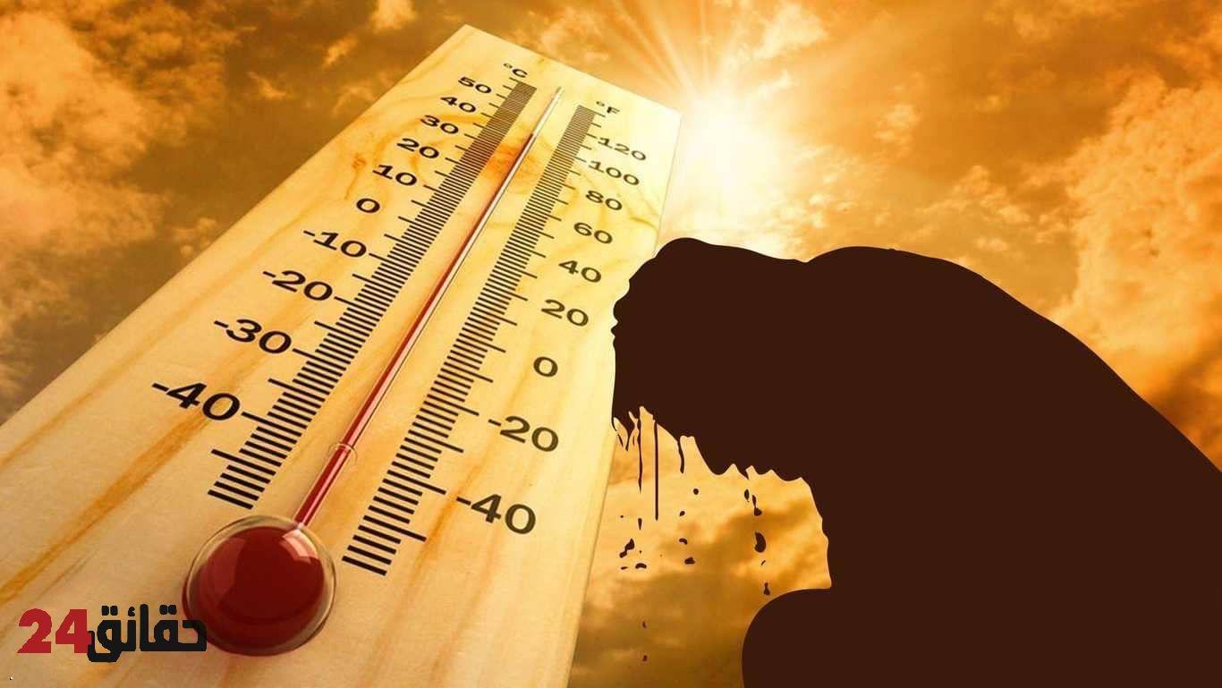 صورة نشرة خاصة | موجة حر بعدد من المناطق من الأحد إلى الأربعاء