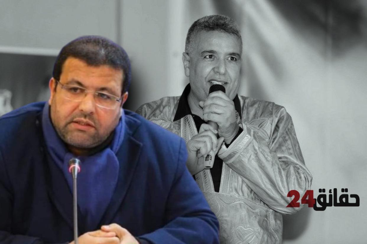 صورة استدعاء محمد أبودرار للتحقيق