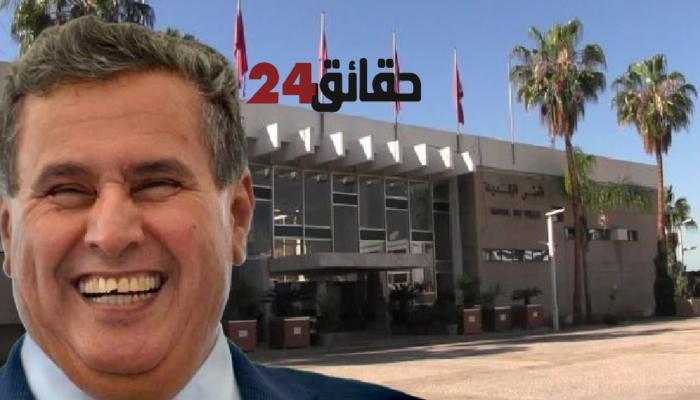 صورة إدارية أكادير ترفض طعن العدالة و التنمية و تتبث اخنوش رئيسا للجماعة