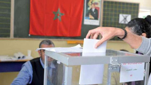 صورة انتخابات 8 شتنبر .. الإقتصار على البطاقة الوطنية للتصويت