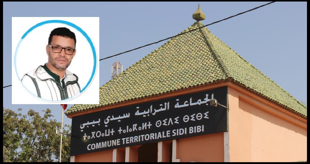 صورة رسميا .. مصطفى بلحميد رئيسا لجماعة سيدي بيبي